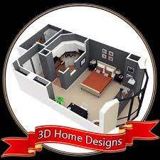 home design 3d 1 1 0 apk download 3d home designs apk download free lifestyle app for android
