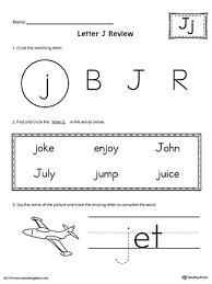 learning the letter j worksheet myteachingstation com