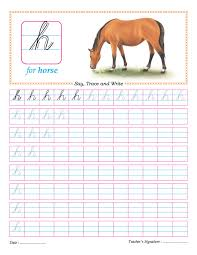 cursive small letter h practice worksheet divi pinterest
