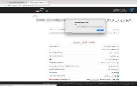 Ssl Certificates Title Never Trust Untrusted Ssl Certificates Xss In Certcc Sslcheck