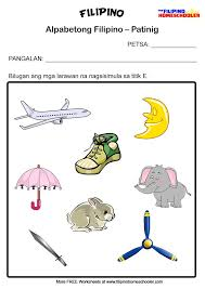 13 best lessons for filipino class images on pinterest