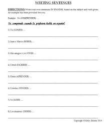 1 er and ir verbs conjugation practice worksheet and sentence
