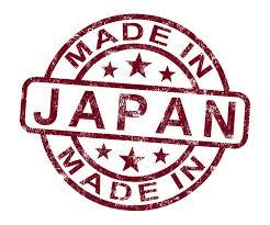 homepage nihon ichiban japan u0027s best to you
