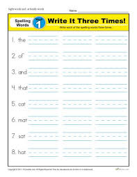 k12reader first grade master spelling list spelling lists word