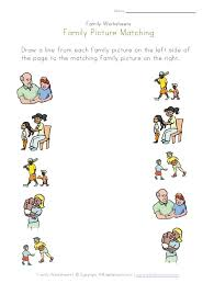 family matching worksheet crafts worksheets and