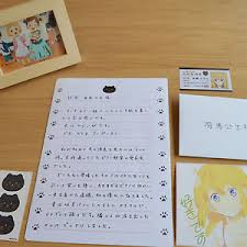 your lie in april miyazono kaori letter identity card photo