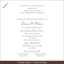 Wedding Reception Wording Samples 10 Wedding Invitation Sample Wording Authorizationletters Org
