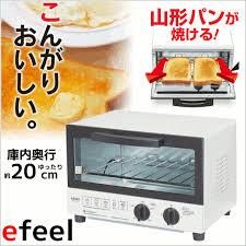 Cleaning Toaster Hobbytoy Rakuten Global Market Oven Depth 20 Cm Cleaning Easy