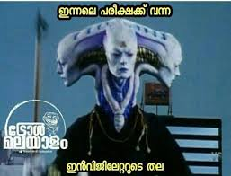 Troll Meme Mask - pin by suhana thasneem on my fashion world pinterest troll meme
