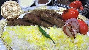 cuisine kebab diy how to chelo kebab deegi cuisine