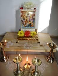 Ugadi Decorations At Home Madhwa Calendar Kalpavriksha Kamadhenu