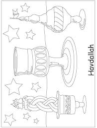 99 ideas shabbat coloring pages on www gerardduchemann com