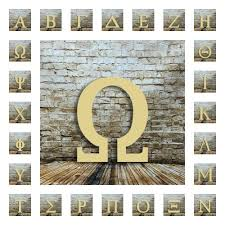 Sorority Picture Frame Unfinished Wooden Greek Alphabet Letters Alpha Wall Decor