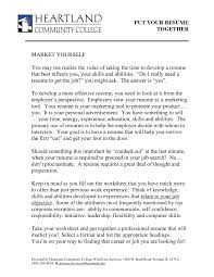 word processing skills for resume gallery of example resume sample resume administrative assistant