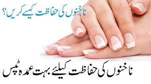 nail care tips at home in urdu u2013 how to have shiny nails tips