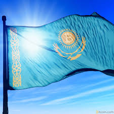 Kazakhstan Flag Kazakhstan Set To Launch National Cryptocurrency Backed By Fiat