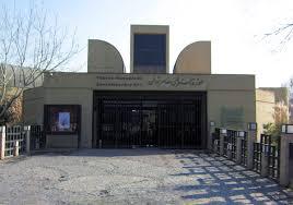 contemporary tehran museum of contemporary art wikipedia