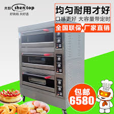 Toaster Oven Bread China Electric Bread Toaster China Electric Bread Toaster
