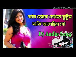 purulia mp3 dj remix download new purulia dj remix songs kal toke dekhte kutum extra hard mix dj