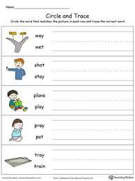 kindergarten worksheets words kindergarten writing printable worksheets myteachingstation