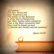 marriage quotes quran 35 awesome quranic quotes on marriage marriage