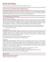 Delivery Driver Duties Resume Customer Service Job Description Resume Resume Template And