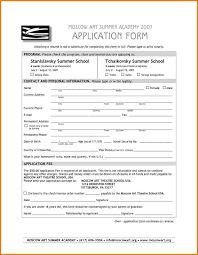 How To Fill A Resume 11 How To Fill Out An Application Card Authorization 2017