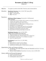 28 music resume for college prepare for success a college