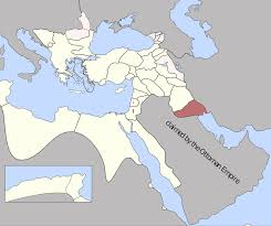 Ottoman Synonym File Basra Eyalet Ottoman Empire 1795 Png Wikimedia Commons
