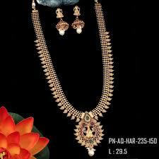 gold haram sets antique haram designer necklace set fbh08 griiham