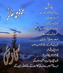 best happy new year messages for cards in urdu 2015 free quotes
