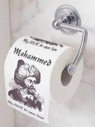 muslim bathroom watering can muslim anal hygiene andelino s weblog