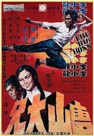 Hit The Floor Qartulad - the definitive bruce lee movie tv list u2013 top films every fan
