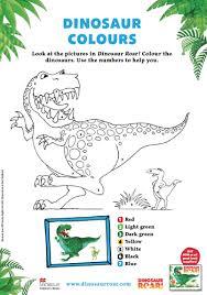 fun dinosaur roar