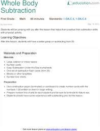 subtraction lesson plans education com