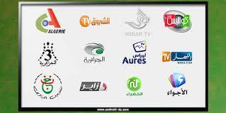 cuisine tv frequence toutes les chaines algériennes privées et publiques plus leurs