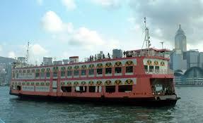 hong kong light show cruise harbour tours hong kong extras3