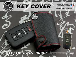 2015 lexus nx key fob amazon com leather key fob holder case chain cover fit for lexus