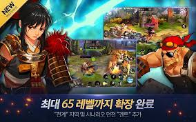 horn apk dungeon fighter horn apk 1 0 17 free apps for android
