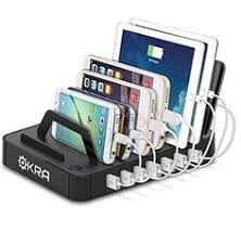 This Is The Charging Station That Supplies Power To Seven Usb