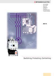 magnetic contactors overload relays contactor relays