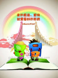 design poster buy newly design poster for education advertising cute poster for kids