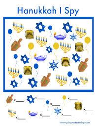 hanukkah bingo chanukah bingo board no4 coloring page tgm sports