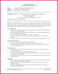 Best Customer Service Manager Resume by Retail Store Manager Resume Bio Letter Format