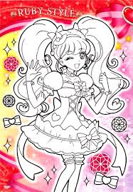 mini coloring book pretty cure spain on twitter