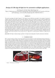 design of led edge lit light bar for automotive taillight applications