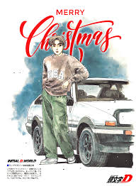 initial d world discussion board forums merry