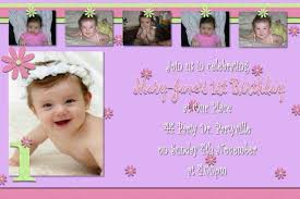 personalised first 1st birthday party invitations invites