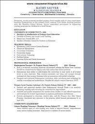 First Grade Teacher Resume Examples Teacher Resume Skills Clickitresumes Category Regarding 19