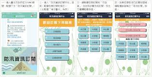 bureau vall馥 grenoble https ws gov taipei 001 upload 309 relpic 10162 7665317